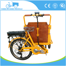 fold adult trike three wheel cargo bike for sale