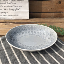 new creative 1230ml round ceramic soup <strong>plate</strong> with embossed in stock