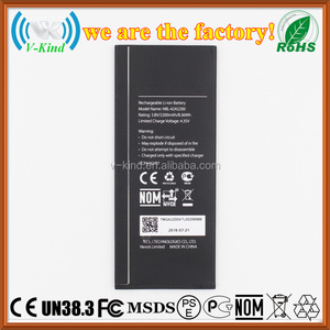 Wholesale Price high capacity battery NBL-42A2200 for Neffos C5 TP701A TP701B C E mobile phone long lasting replacement battery