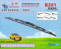 auto Car Front Universal Windshield Flat Wipers for wiper blade U-Hook