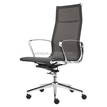 2016 Popular Black Mesh Executive Office Chair With Comfortable High Back HY1149-1