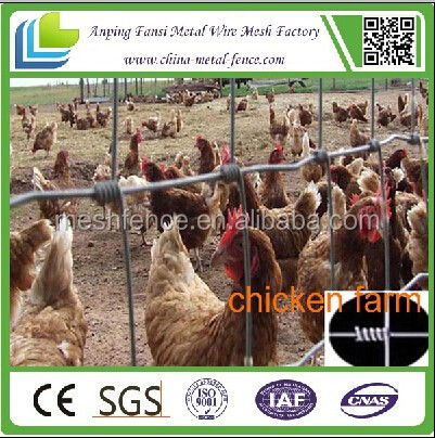alibaba china supplier hinge joint 1400mm galvanized steel field fence chicken farming
