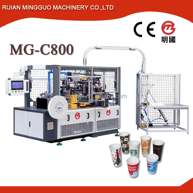 Automatic Paper Cup Making Machine Price /MIN/Paper Cup Forming Machine Cost