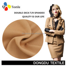 Hot sales 76%poly 28%rayon 2%spandex fabric TR spandex fabric for women's trousers and dress colthes