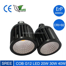 led spotlight g12 recessed down light replace metal halide lamp