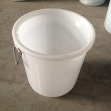 Plastic bucket with lids rain water barrel