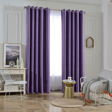 Wholesale 2018 New Design Jacquard Curtain Window Curtain