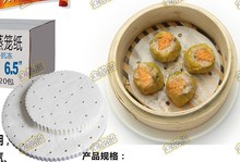 silicone coated food steamer paper steaming paper