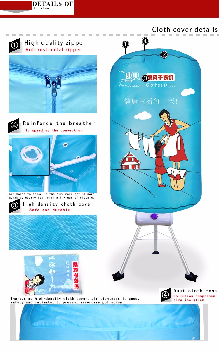easy installation portable hot air Electric Power Source folding clothes dryerclothes dryer