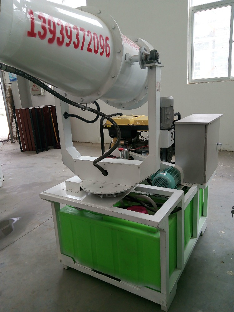 Henan Dingcheng Multi-use Water Fog Cannon Spreying Machine Graden Spreyer Fog Cannon DC-40 Type With Electric Generator