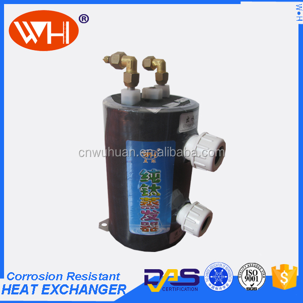For loaders small aquarium chiller,sea water exchanger,sea water exchanger heat