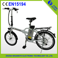 New model folding fat electric bicycle