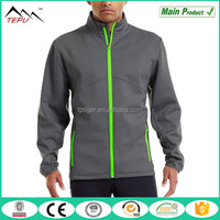 2017 Latest Breathable Men Coat Sports
