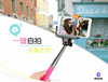 SHOWKOO cheapest wholesale portable Stainless Steel hold Monopod Selfie-stick for cellphones