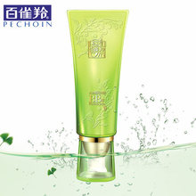PECHOIN Moisturizer firming Essence brightening BB Cream 40g