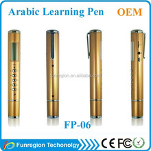 Children Digital quran talking pen English Arabic Translation pen for kids