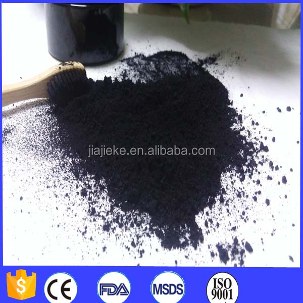 Health and personal care coconut activated charcoal capsule