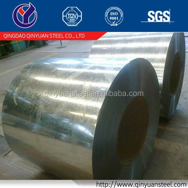 price for galvanized steel coil, mill cold rolled GI steel coils