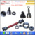 Auto Tripod Joint CV Joint For TOYOTA RAV4 27 Teeth