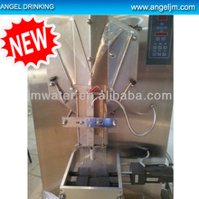 Small sachet complete water production line, purification filling packing system