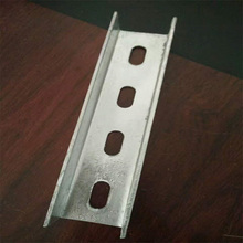China factory price channel steel hot dip galvanized cross arm