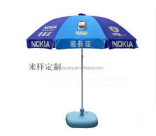 J1003 beer branding promotion beach umbrella,sunshade parasol umbrella