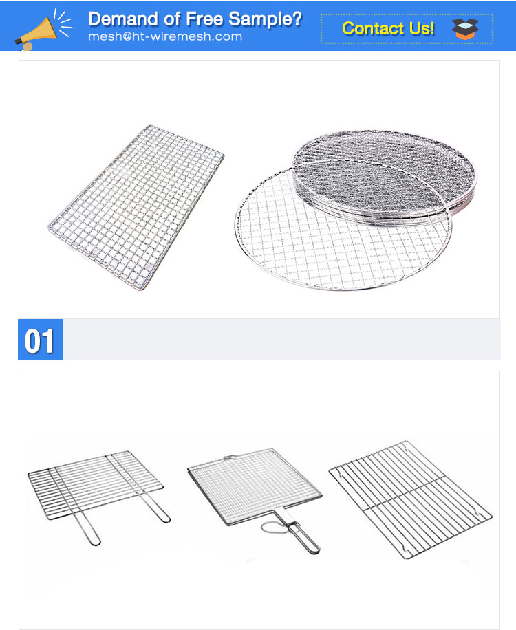 Direct factory Good quality Barbecue crimped wire mesh