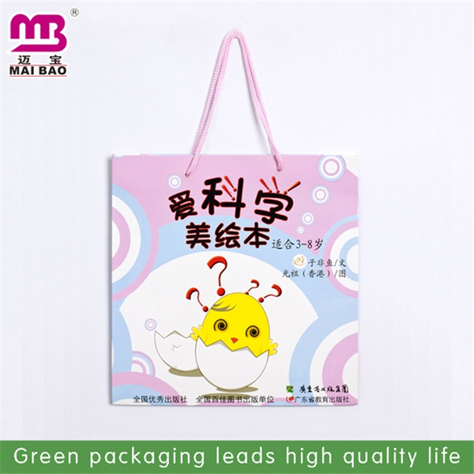 More style options payment asia alibaba custom printed cellophane bags