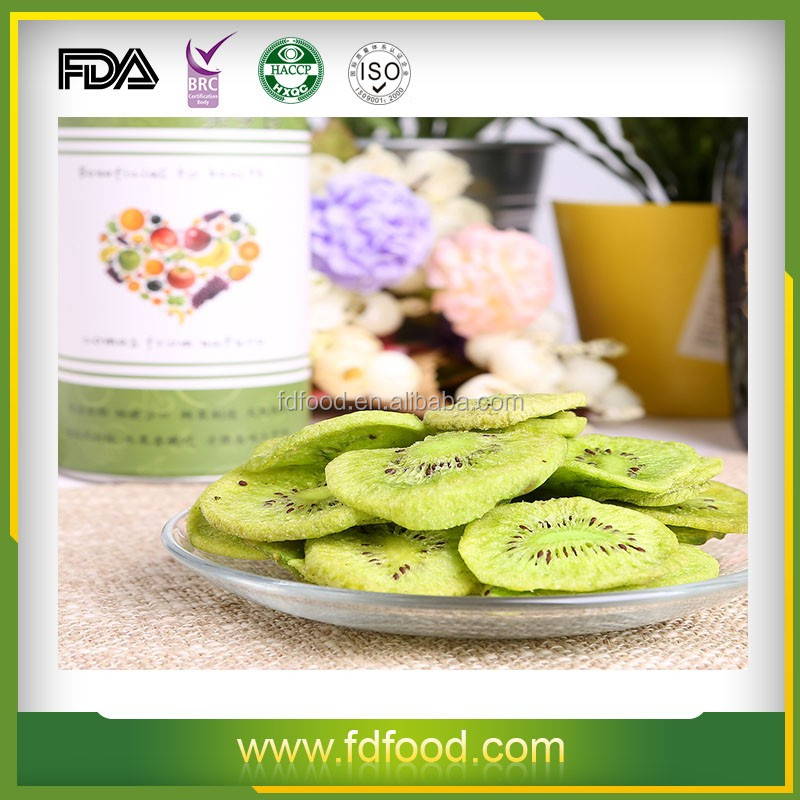 best and high quality freeze dried kiwi fruit