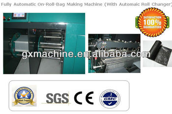Automatic high speed coreless rolling garbage bag making machine
