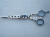 Razor Scissors with holes on Blade