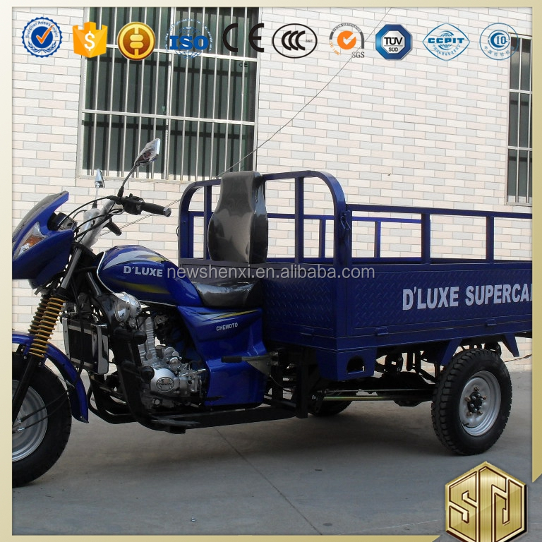Hot Sale Motorized 3 Wheel Cargo Tricycle RS200ZH-FC With Special Headlight Cover On Sale
