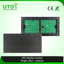 P10 led display panel/ led sign/ led billboard for advertising