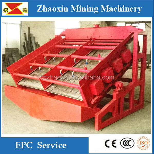 Factory Price Very Good Quality Small Ore Vibrating Screen Screening Machinery