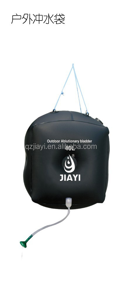 40L personal travel bidet outdoor campling water shower bag