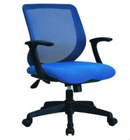 good quality comfortable office chairs manila philippines FG-7020B
