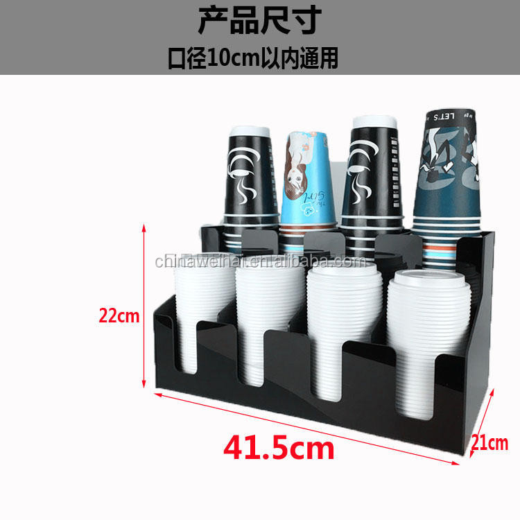 Acrylic Straw Cup Cover Bar Bar Front Desk Storage Box Coffee Coke Milk Tea Chain Paper Cup Dispenser
