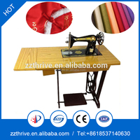 Industrial Sewing Machine/household sewing machine with 2-drawer table and stand/sewing machine