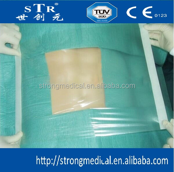 Medical device of Cohesive skin barrier/iodine self-adhesive surgical incise dressing film/biology membrane