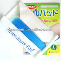 Quick and effective hygiene kit product Hemostasis Pad A-T / first-aid medical supply / made in Japan / various sizes