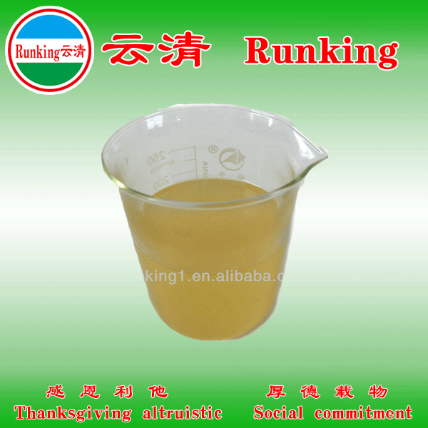 2017 Runking Softener Antistatic agent