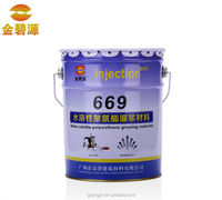 JBY-669 liquid polyurethane foam agent for waterstop