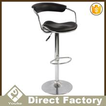 Special used lounge night club event rental swivel bar high chair