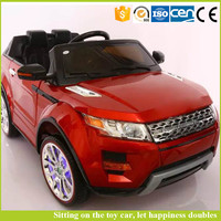 Made in china kids ride on electric cars toy for wholesale baby toy