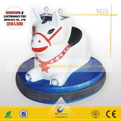 hot-selling animal battery bumper car,children battery car,electric motor for kids cars