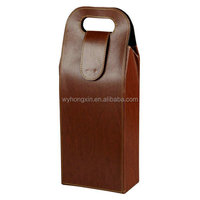 convienent PU leather Wine Box--2 bottles