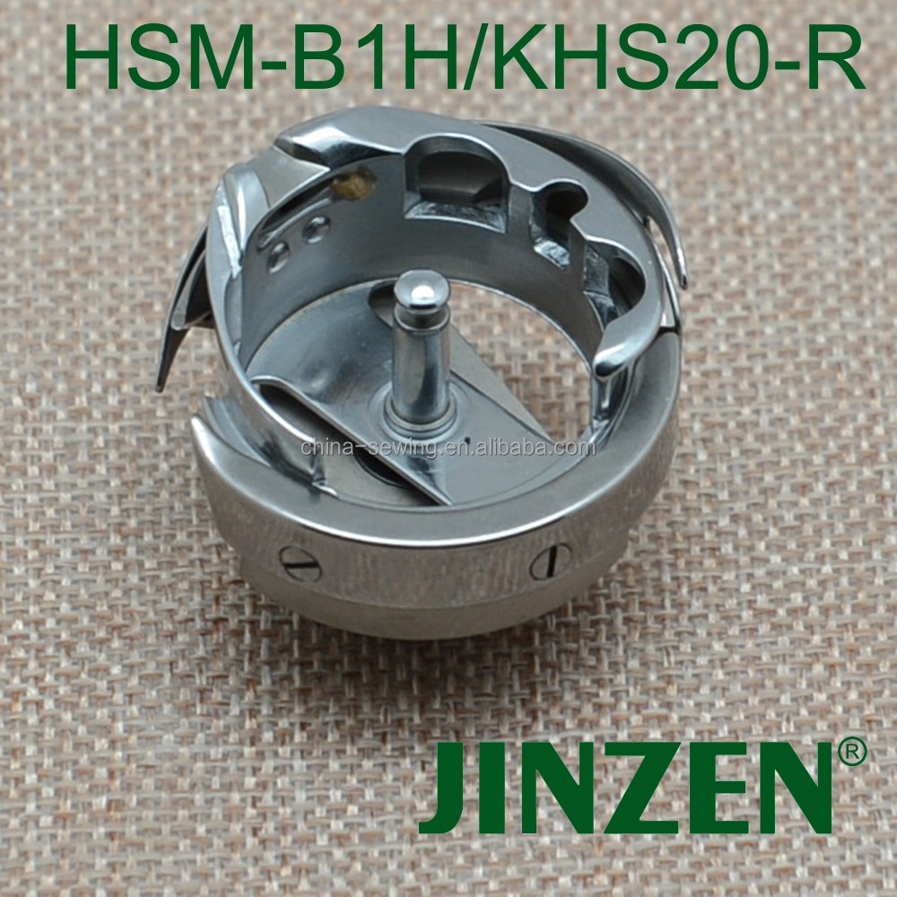Sewing Machine Rotary Hooks HSM-B1H KHS20-R FOR brother JUKI DDL-201H GC6-5