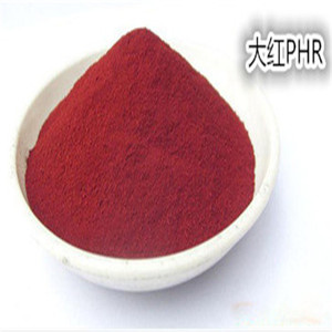 Brill Red K-2BP Reactive Dyestuff C.I.Reactive Red 24 for Textile Dyeing