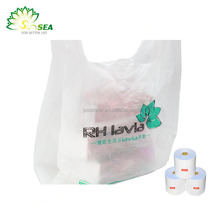 china supplier new products 100% biodegradable plastic shopping bags