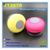 good mini waterproof bluetooth speaker suction cup in IPX4 JT2678